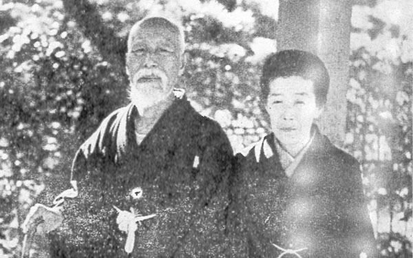 Otojiro and his wife, Kuma